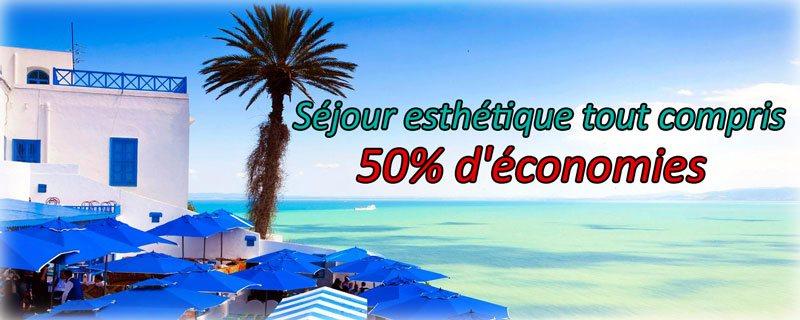 sejour esthetique tunisie